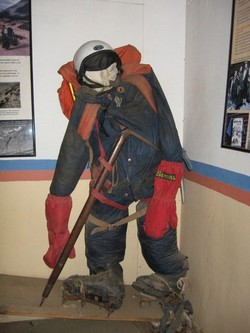 Tenue de Tensing Norgay, le sherpa d'Hillary lors de leur ascension de l'Everest en 1953