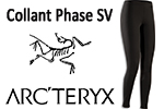 Test collant Arc'teryx Phase SV