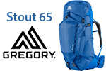 Test sac � dos Gregory Stout 65