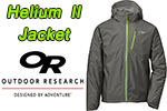 Test veste Outdoor Research Helium II