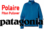 Test Polaire Patagonia Piton Pullover